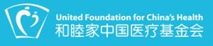 logo_ufch
