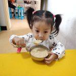 Xin eating
